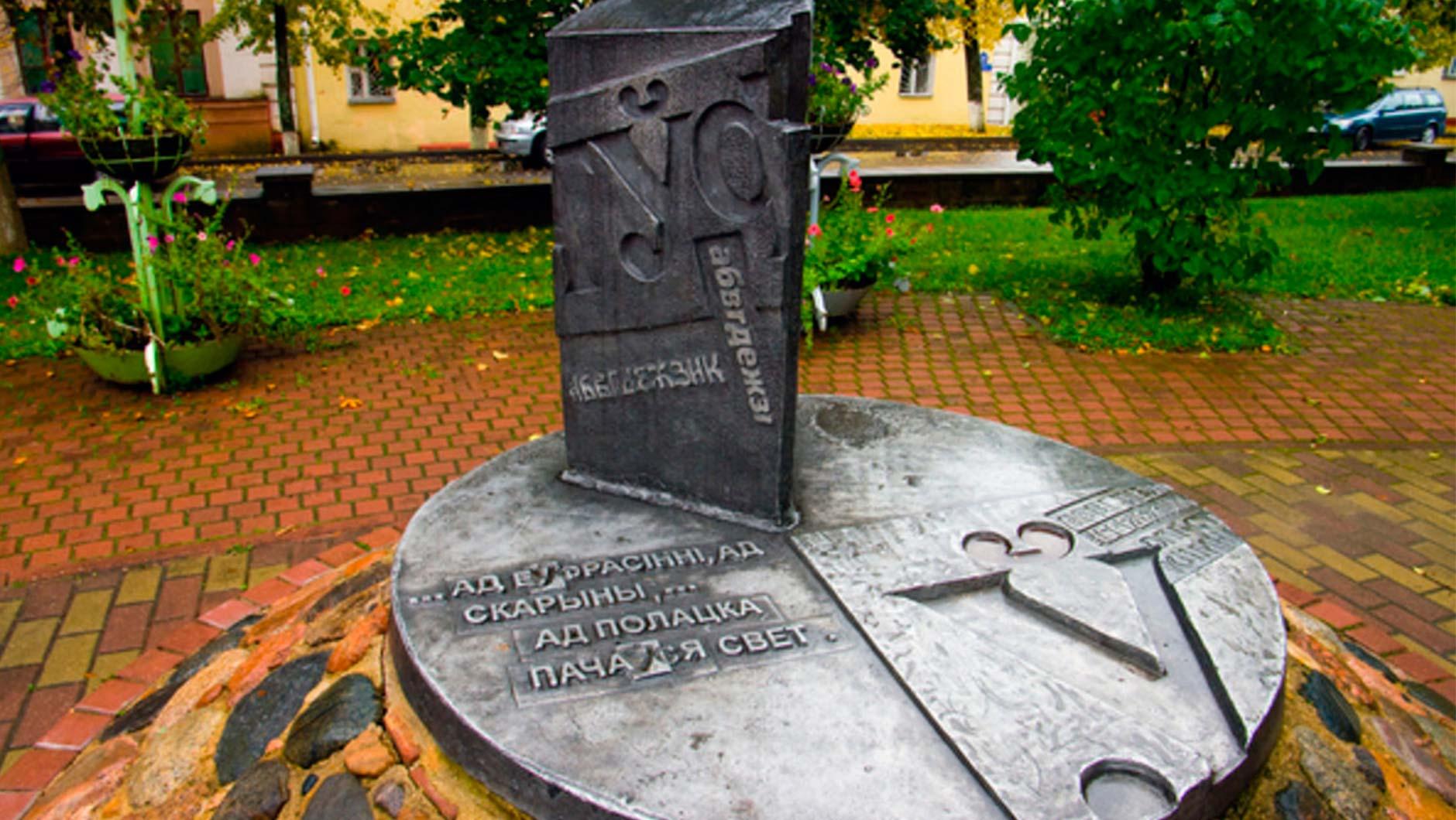 Помнік усталяваны ў 2003-м годзе