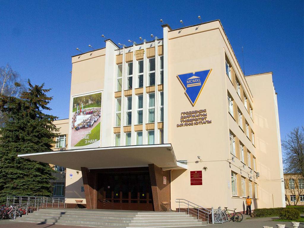 Инженеров электротранспорта будут готовить в Гродно.