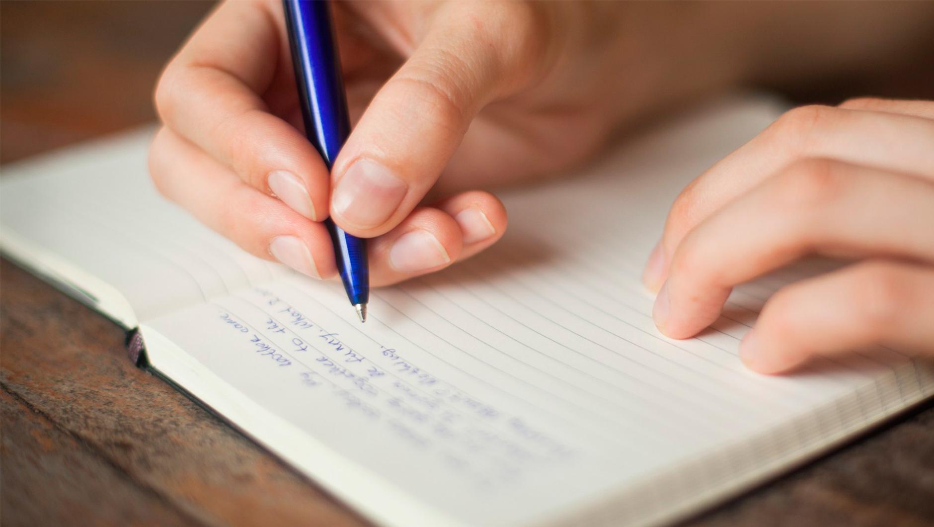 Как писать эссе?