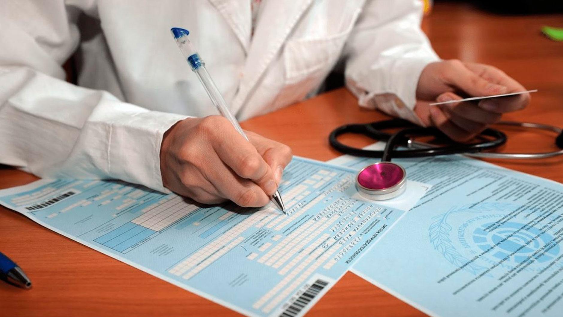 Медицинские показания - единственная причина, которая даёт 100%-ное право на академотпуск. Остальные уважительные причины рассматривает вуз и выносит своё решение