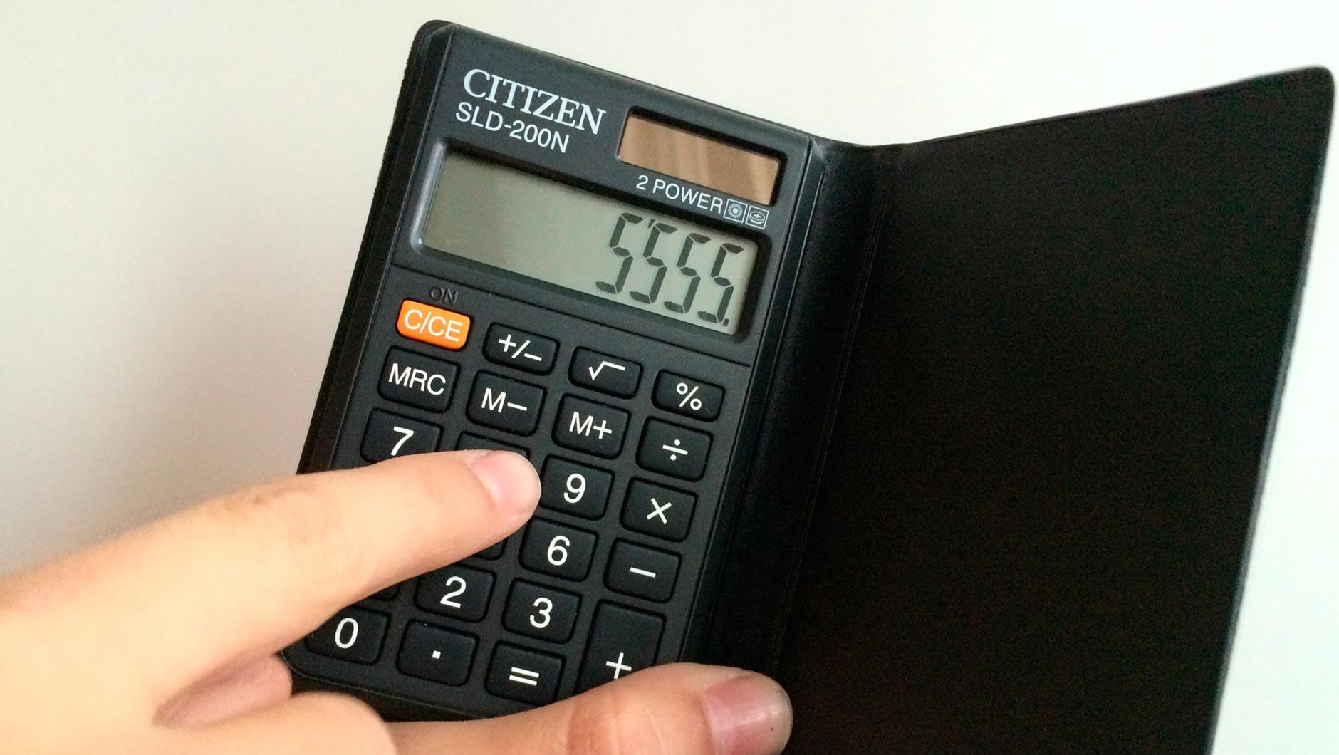 Картинки по запросу калькулятор считает
