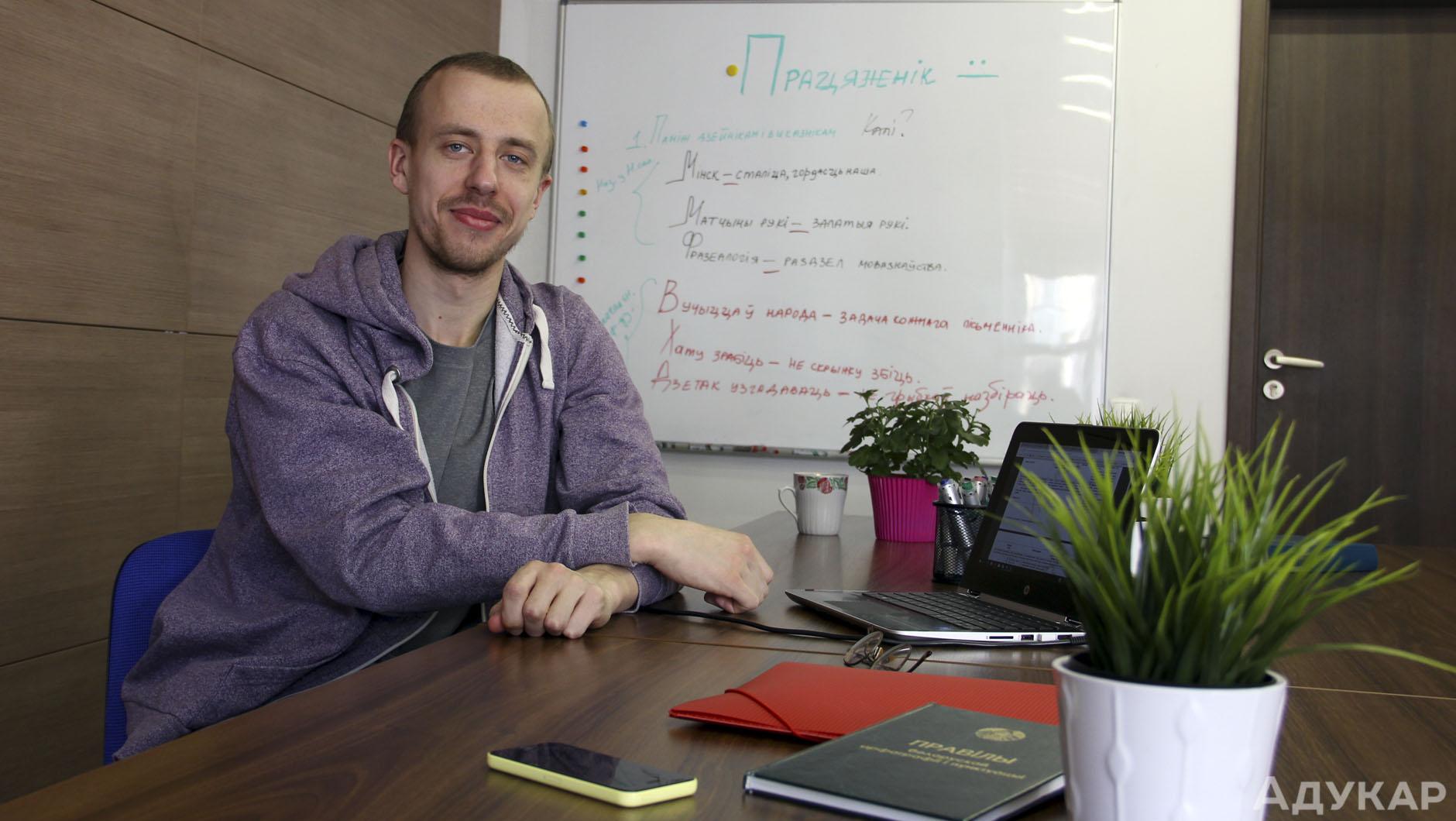 Отвечает Дмитрий Судник - преподаватель