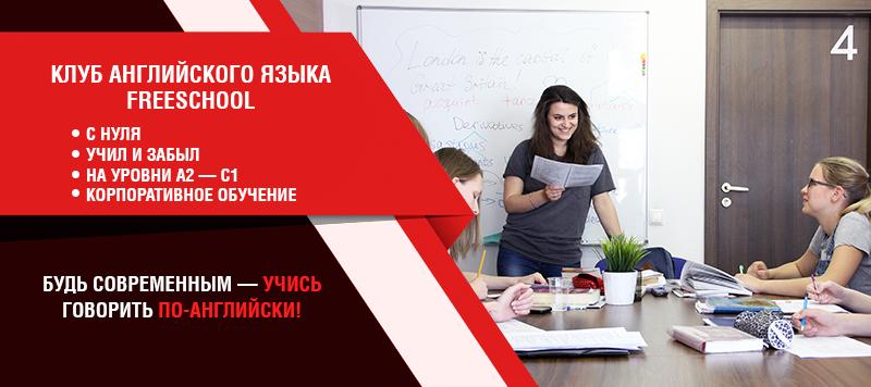 Обучение белорусов европе обучение акварели бесплатно