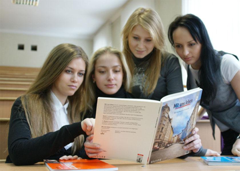 Заочное обучение в белоруссии