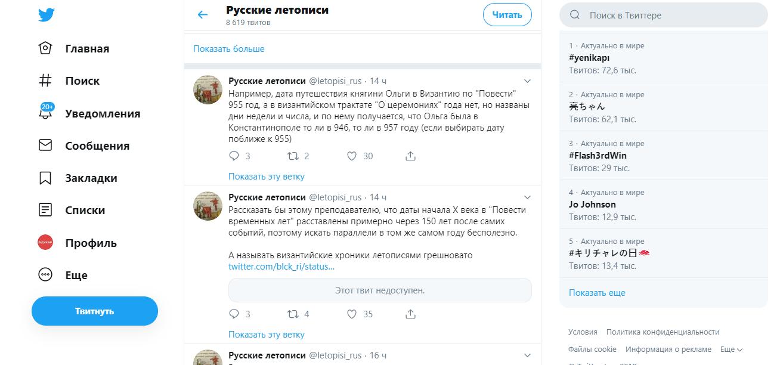 Алексей Савко - гродненский блогер, на инстаграм которого подписано около 72 тысяч человек. Получив специальность