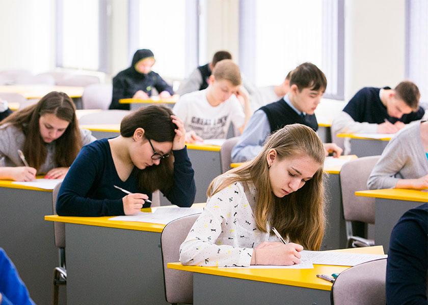 Картинки об учебе в колледже, открытки россия анимационные