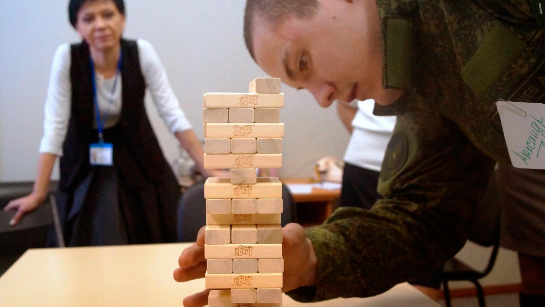 психология служебной деятельности что это за профессия