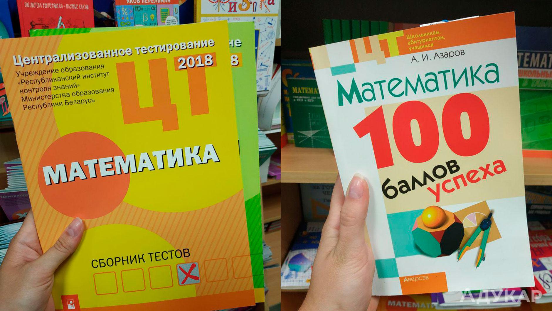 Капельян физика. пособие для подготовки к цт решебник капельян малашонок