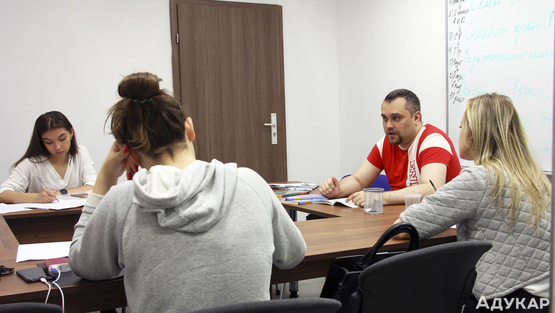 Некоторые курсы предлагают пройти первое бесплатное занятие, что позволяет познакомиться с преподавателем и  оценить качество подготовки к ЦТ