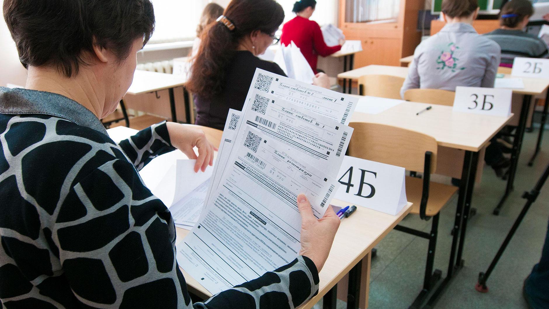 В 90% случаев для сдачи ЕГЭ абитуриенты выбирают английский язык