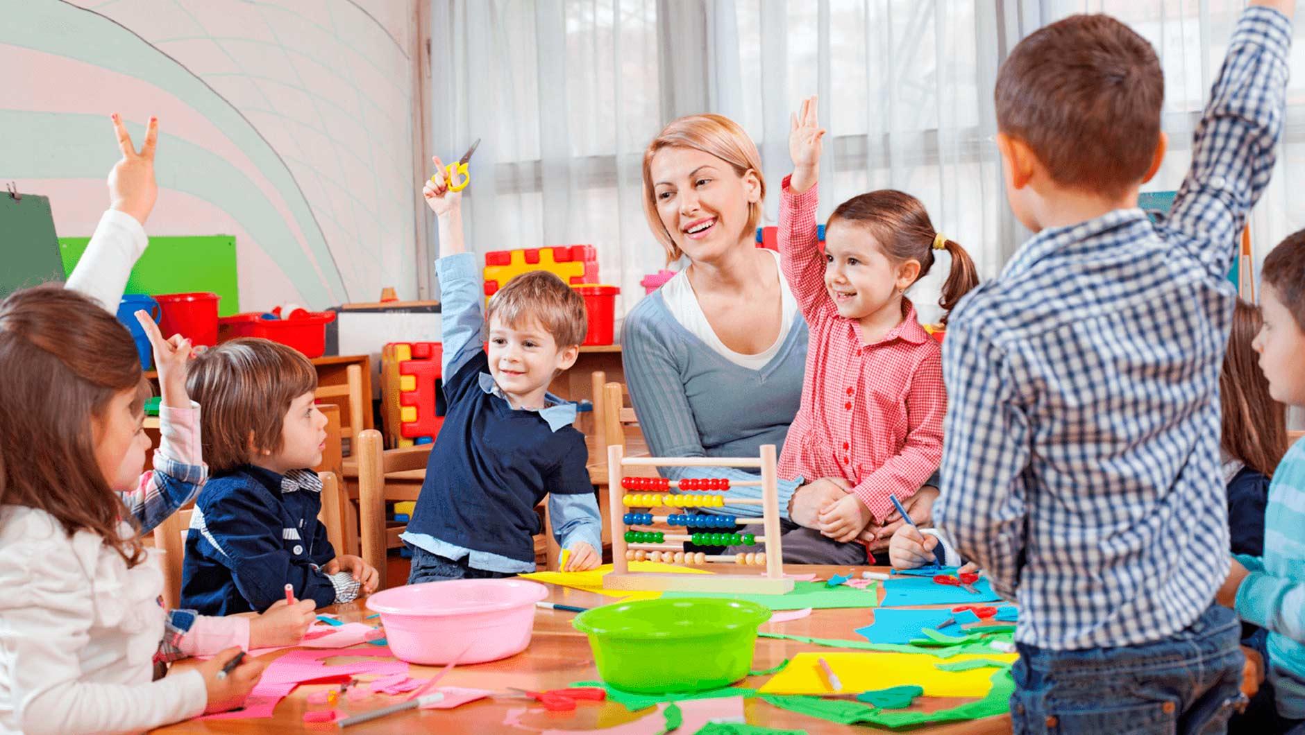 Картинки по запросу профессия воспитатель